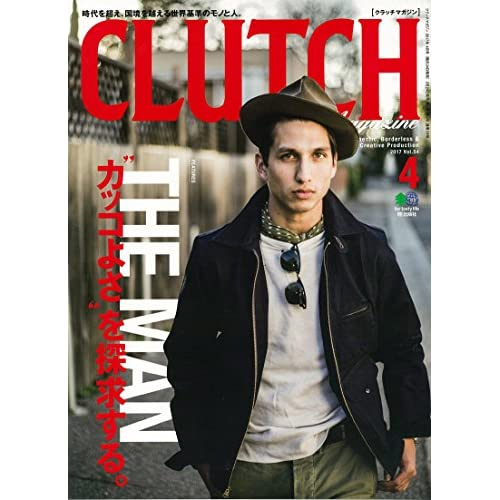 CLUTCH Magazine(クラッチマガジン) 2017年 04 月号 [雑誌]