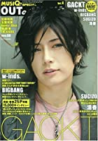 MUSIQ? SPECIAL OUT of MUSIC (ミュージックスペシャル アウトオブミュージック) Vol.4 2009年 08月号 [雑誌]()