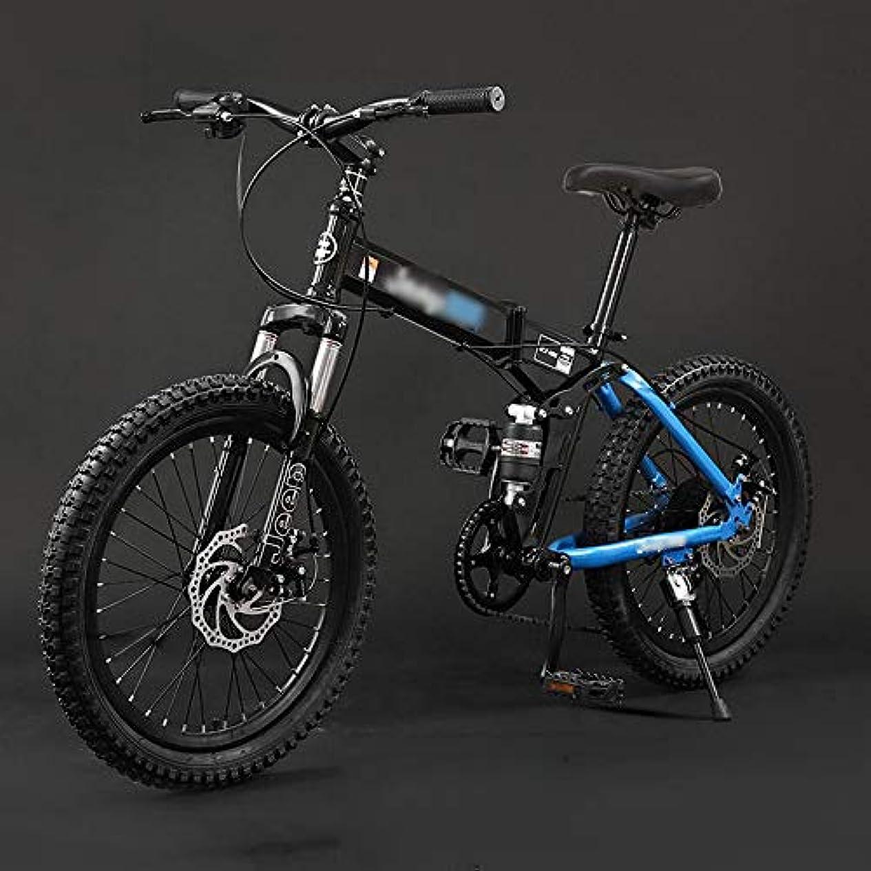 送料翻訳者ファセットアウトロードマウンテンバイク20インチバイク、アンチスキッド7スピード折りたたみ自転車フルサスペンションMTBバイク、10代の子供向けMTBバイクアウトドアサイクリング