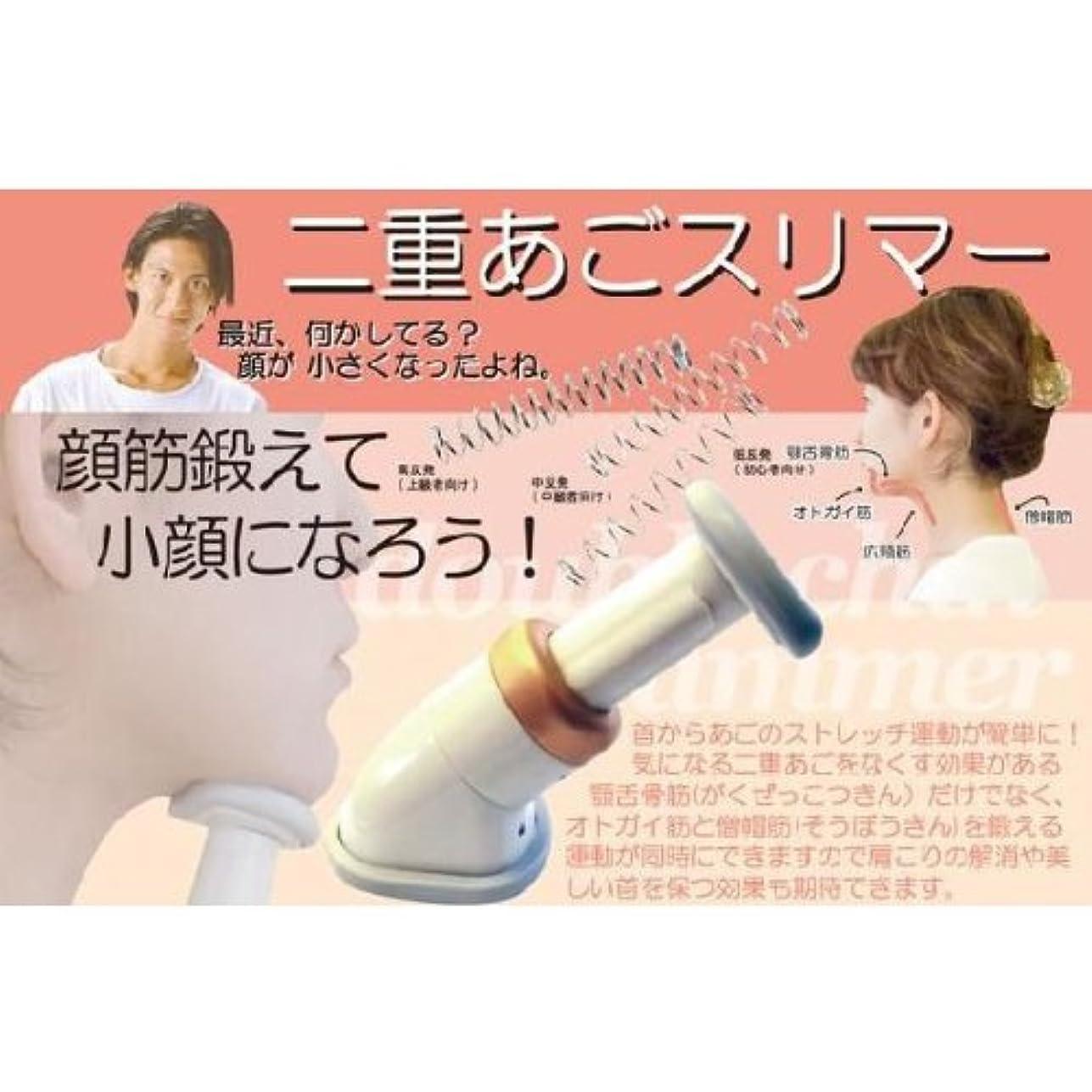 芸術セーター計り知れない二重あごスリマー☆二重アゴの解消?小顔に!