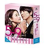 5→9 ~私に恋したお坊さん~ Blu-ray BOX[Blu-ray/ブルーレイ]