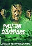 プリズン・ランペイジ PRISON RAMPAGE [DVD]