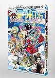 ONE PIECE 91 (ジャンプコミックス) 画像