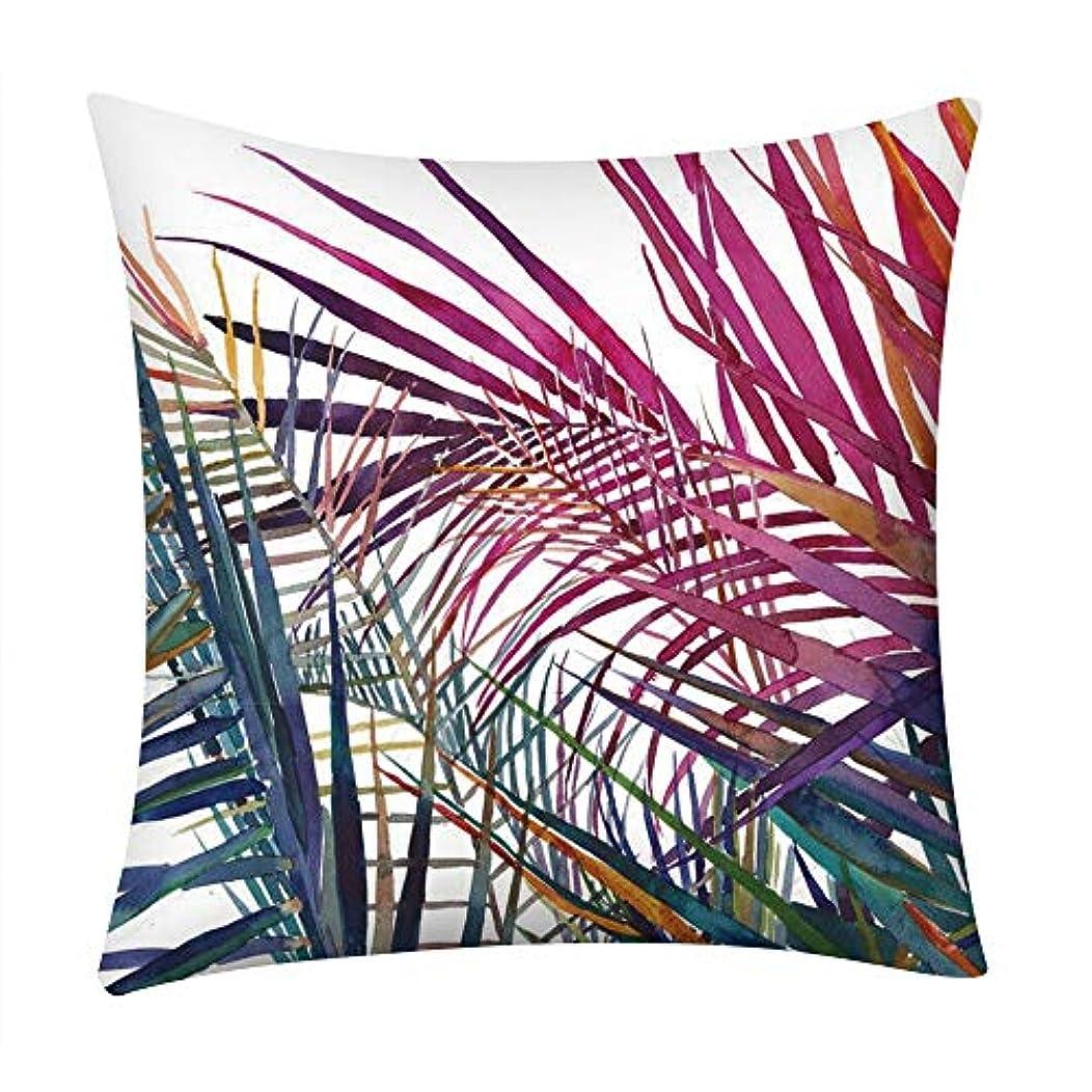 借りる修復機会LIFE Decorative ソファプリント枕コージー用ポリエステルソファ車のクッション枕家の装飾家の装飾 coussin decoratif クッション 椅子
