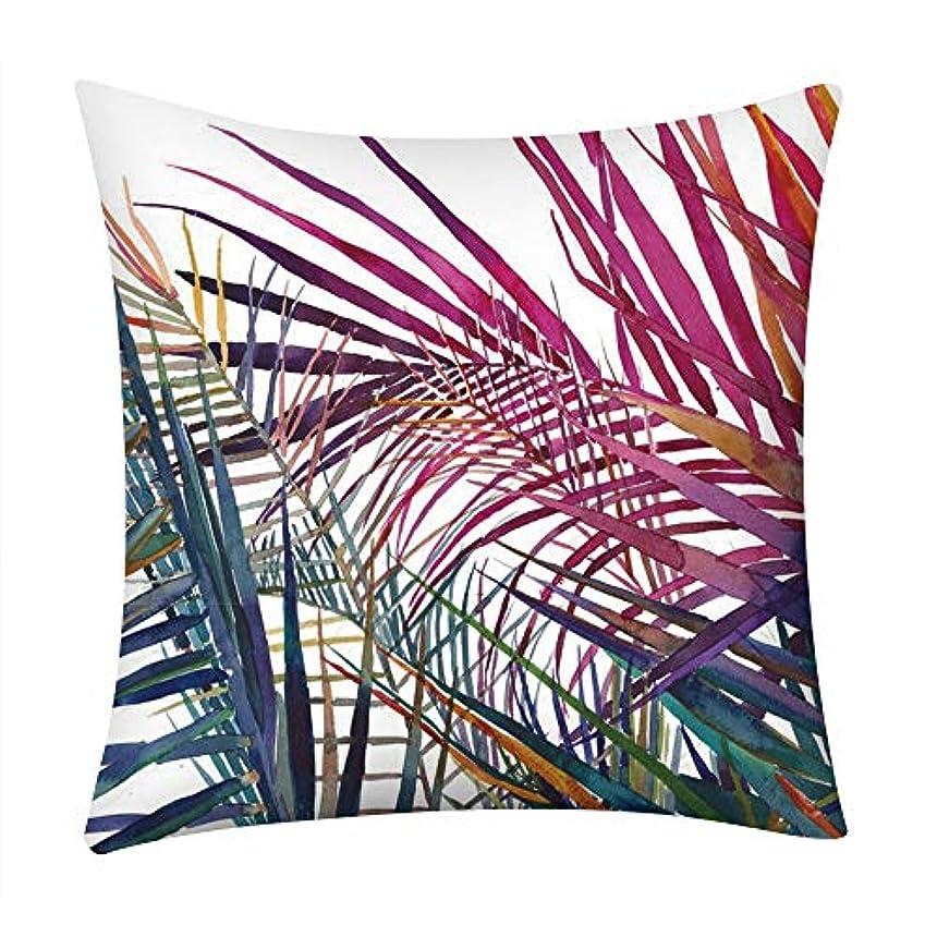 献身聴衆アンペアLIFE Decorative ソファプリント枕コージー用ポリエステルソファ車のクッション枕家の装飾家の装飾 coussin decoratif クッション 椅子