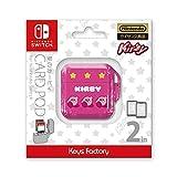【任天堂ライセンス商品】星のカービィ カードポッド for Nintendo Switch(クリアダンス)