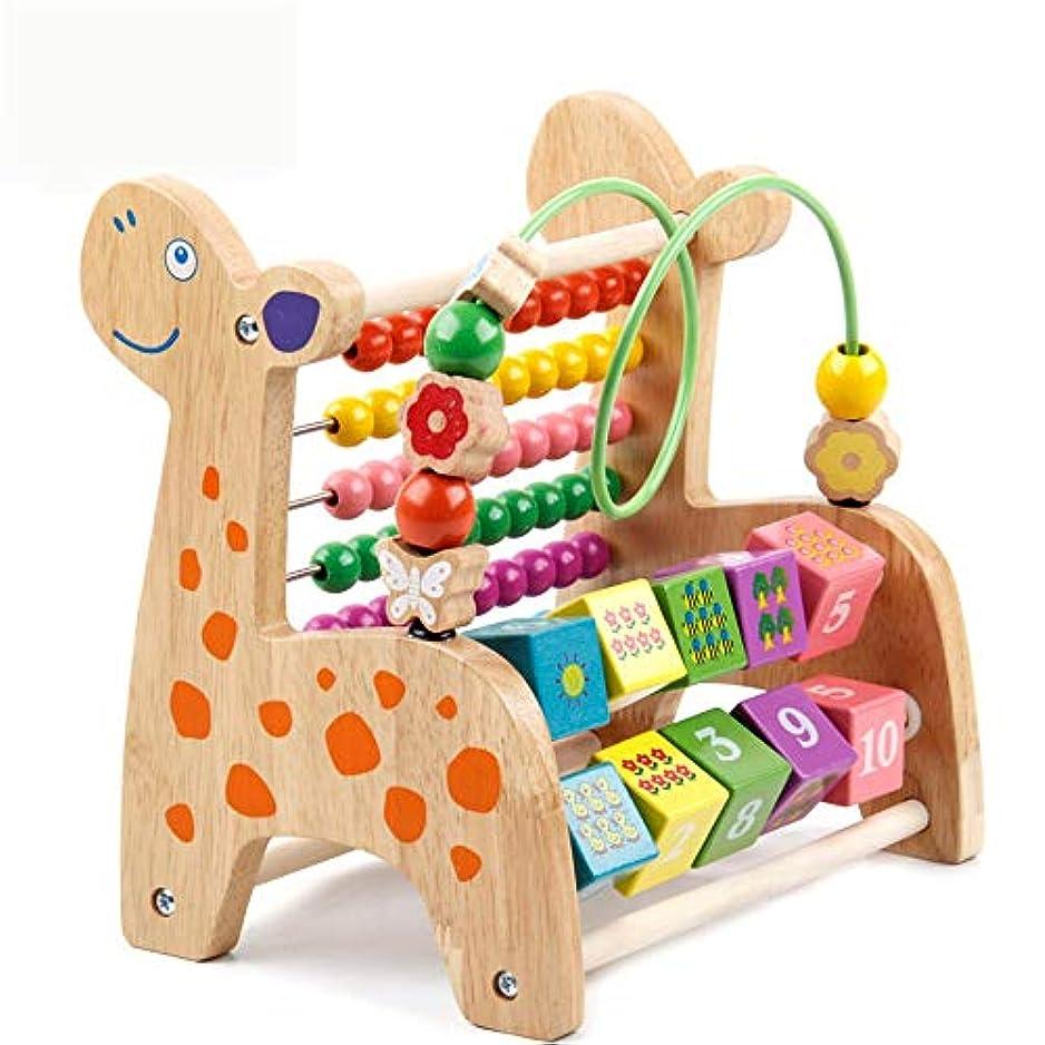 道徳の誓約病弱幼児期のおもちゃ 幼児のためのビーズ教育玩具を数えるそろばん玩具クラシック木製玩具発達のおもちゃ数学Manipulatives数字を学びます クリスマス新年の子供の贈り物 (Color : Round the ball, Size : 22x22x15.5cm)