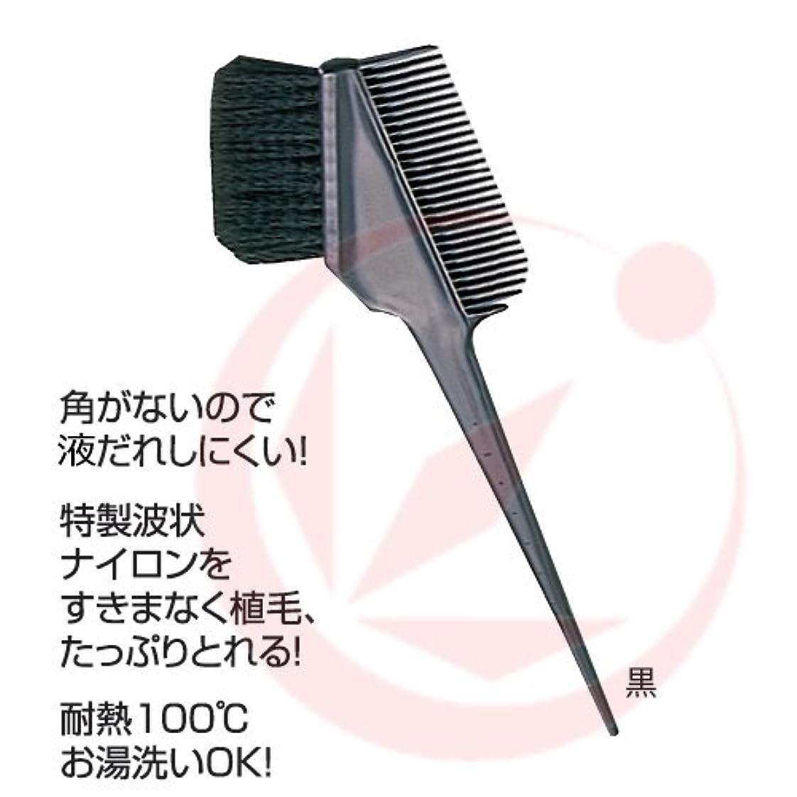 どこか脊椎刺繍サンビーK-60 ヘアダイコーム付ブラシ カーマインレッド(BR)
