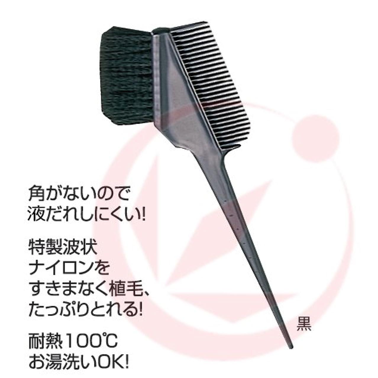 日光強風流体サンビーK-60 ヘアダイコーム付ブラシ カーマインレッド(BR)
