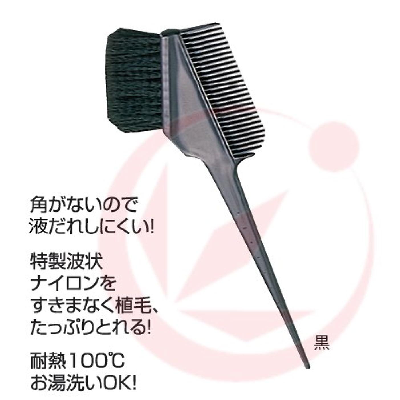 ペンフレンド予防接種する模倣サンビーK-60 ヘアダイコーム付ブラシ カーマインレッド(BR)