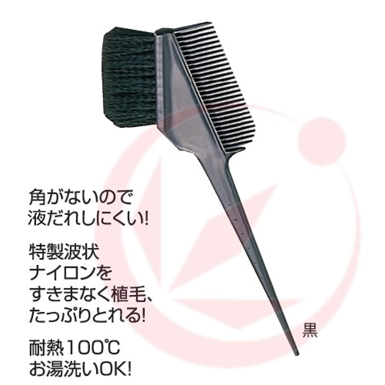 持続するのヒープ記事サンビーK-60 ヘアダイコーム付ブラシ マゼンタ(WM)
