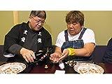 最高ランクの日本酒を生み出した蔵元「黒龍」