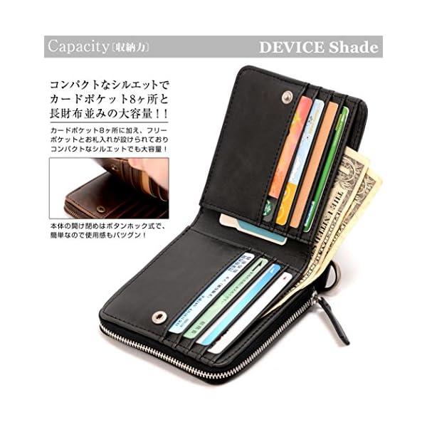 [デバイス] 二つ折り財布 Shade DPG...の紹介画像5