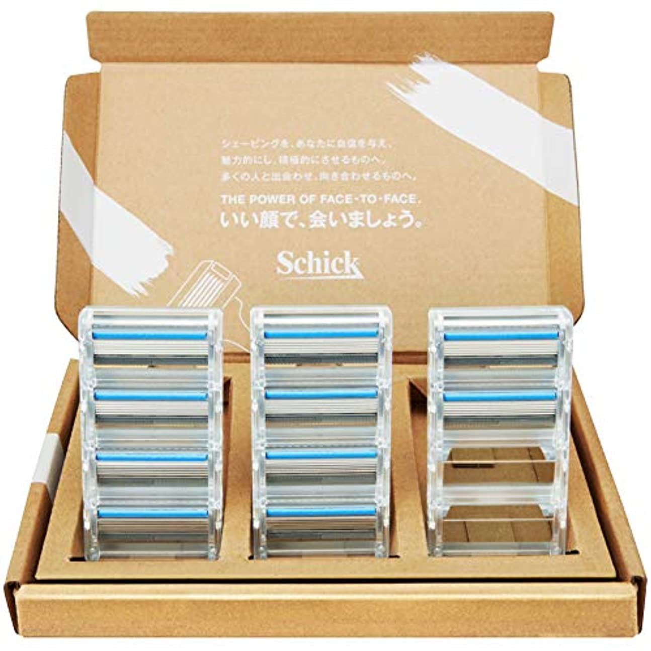 繊維引き渡す履歴書【Amazon.co.jp限定】 シック クアトロ5 チタニウム 替刃 10コ入