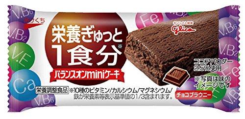 江崎グリコ バランスオンminiケーキ チョコブラウニー 20個
