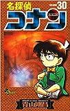 名探偵コナン コミック 16-30巻セット