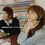 かけがえのない詩♪mihimaru GTのCDジャケット