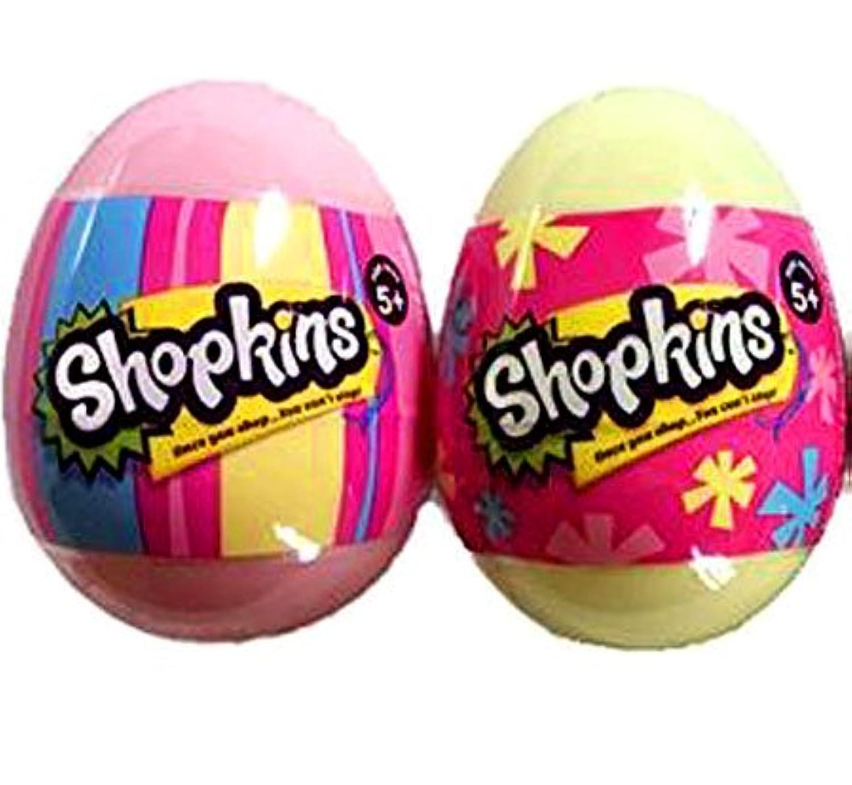 Shopkins Season 4 Easter Egg LOT of 2 Mystery Packs