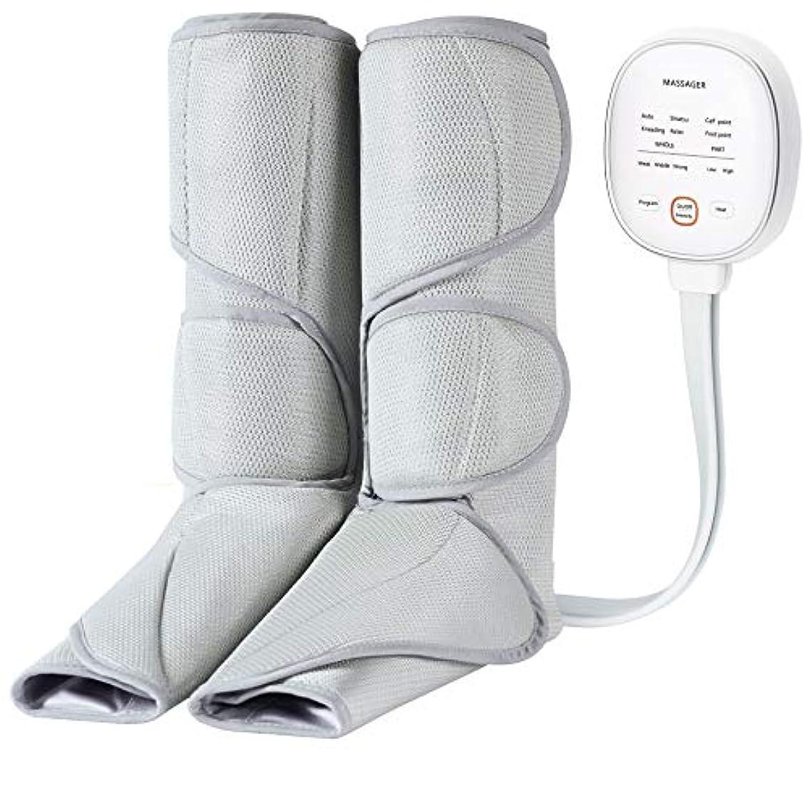 コントラスト計器グリットKindao マッサージ器 エアーマッサージャー 温感機能搭載 6つのマッサージコースを 強さを選べる3段階の切り替え 空気圧縮 フット循環血行促進 レッグリフレ足 まっさーじ機 あし脚 マッサージ装置