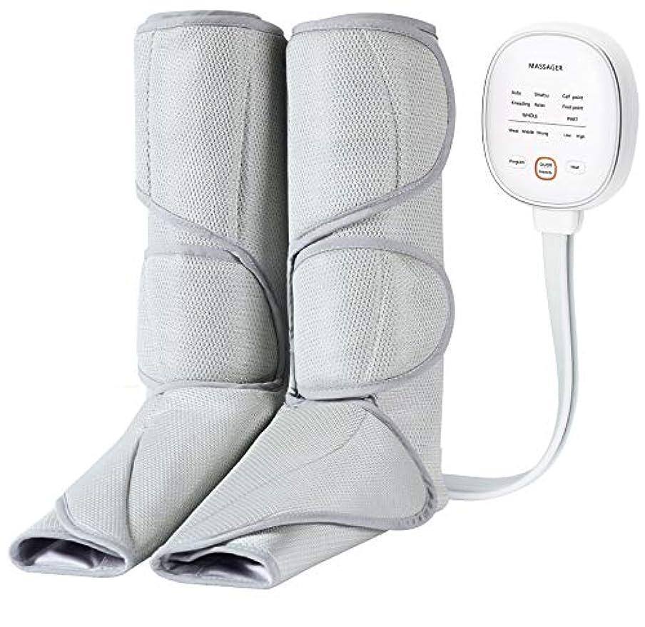 美人警察署分注するKindao マッサージ器 エアーマッサージャー 温感機能搭載 6つのマッサージコースを 強さを選べる3段階の切り替え 空気圧縮 フット循環血行促進 レッグリフレ足 まっさーじ機 あし脚 マッサージ装置