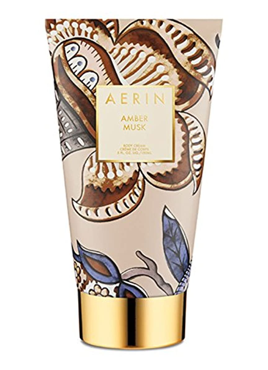 AERIN 'Amber Musk' (アエリン アンバームスク) 5.0 oz (150ml) Body Cream ボディークリーム by Estee Lauder for Women