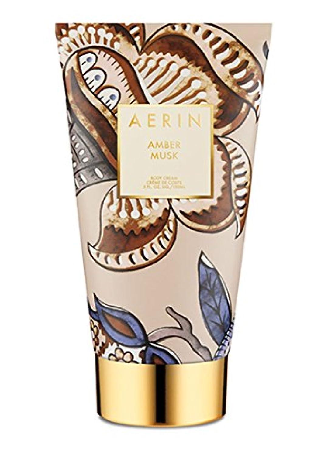 知らせる無謀雨AERIN 'Amber Musk' (アエリン アンバームスク) 5.0 oz (150ml) Body Cream ボディークリーム by Estee Lauder for Women