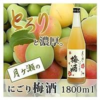 月ヶ瀬のにごり梅酒 1.8L