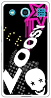 sslink KYV39 miraie f 京セラ ハードケース ca752-1 スカル 星 スター ロゴ スマホ ケース スマートフォン カバー カスタム ジャケット au