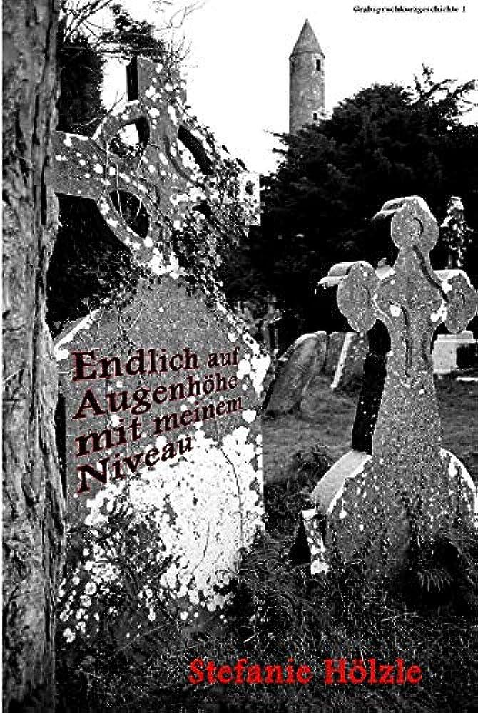 チャンピオンシップ作成者全員Endlich auf Augenhöhe mit meinem Niveau: Grabsteinkurzgeschichte 1 (German Edition)