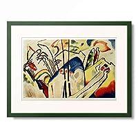 ワシリー・カンディンスキー Wassily Kandinsky (Vassily Kandinsky) 「Composition IV」 額装アート作品