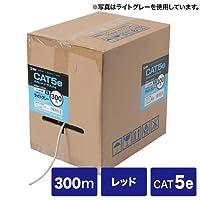 サンワサプライ アウトレット 自作用 LANケーブル レッド 300m カテゴリ5 e UTP より線 KB-T5Y-CB300RN 箱にキズ、汚れのあるアウトレット品です。