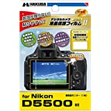 HAKUBA 液晶 保護 フィルム MarkIINikon D5500専用 DGF2-ND5500