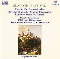 スラブ・フェスティバル 歌劇「ルサルカ」Op.114~ポロネーズ/他