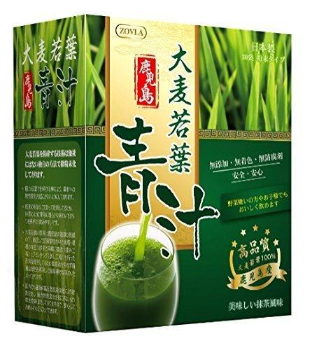 ZOVLA鹿児島大麦若葉青汁 90g