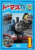きかんしゃトーマス 新TVシリーズ 〈第9シリーズ〉(1)[DVD]