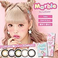 Marble by LUXURY 1day(マーブル ワンデー) Marble by LUXURY 1day(マーブル ワンデー) Caramel Latte(キャラメルラテ) 10枚入り 度あり キャラメルラテ -2.50 10枚入り