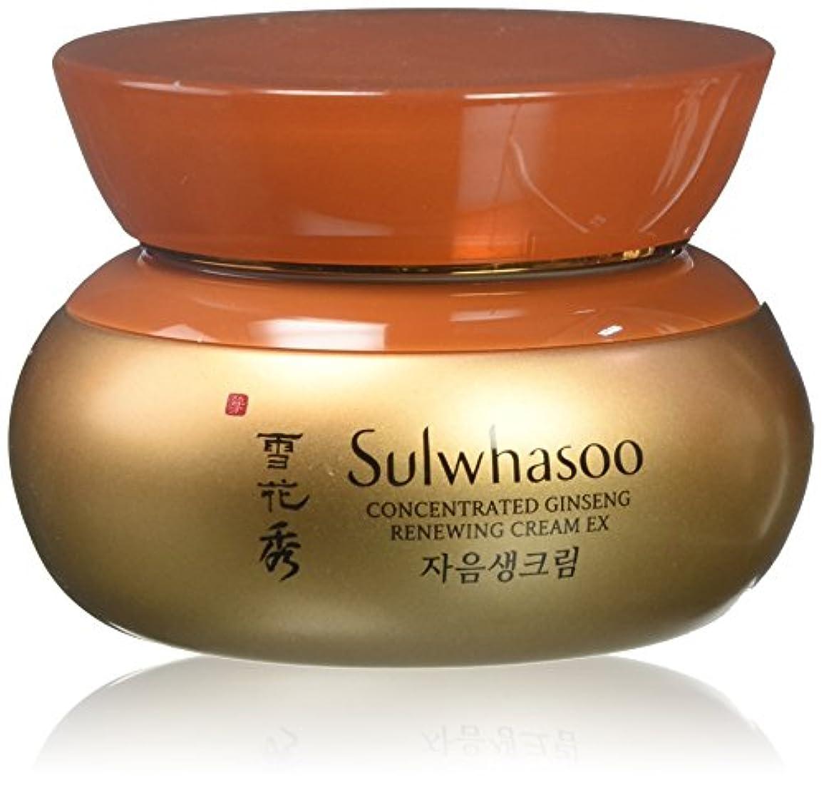 著者勘違いする雪花秀 滋陰生(ジャウムセン)クリーム Concentrated Ginseng Cream 60ml
