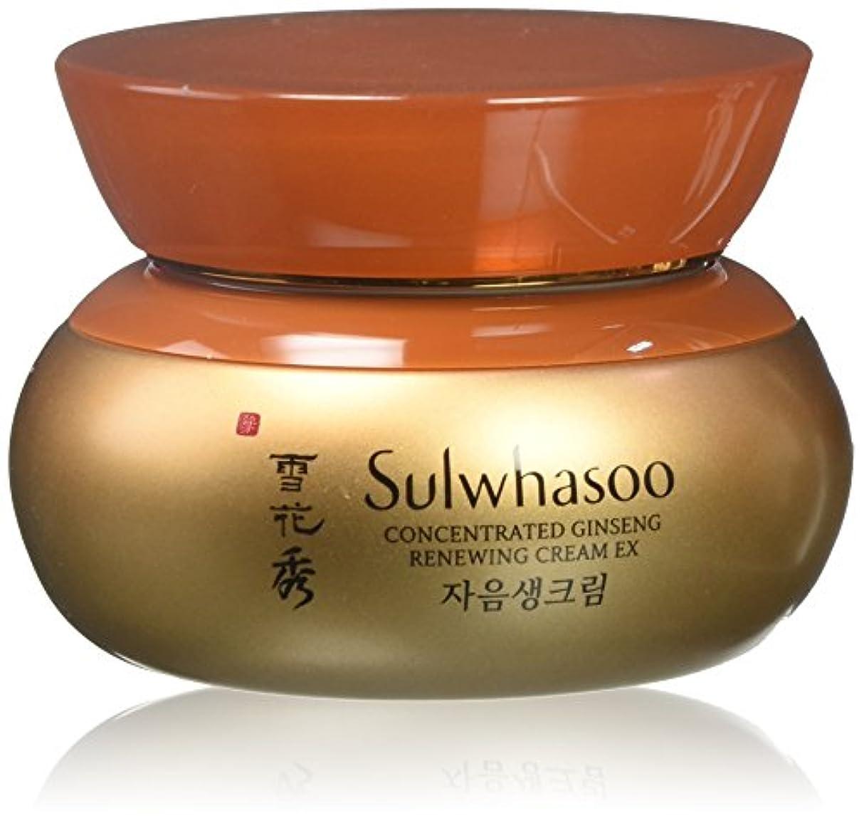 迷惑贅沢なありふれた雪花秀 滋陰生(ジャウムセン)クリーム Concentrated Ginseng Cream 60ml
