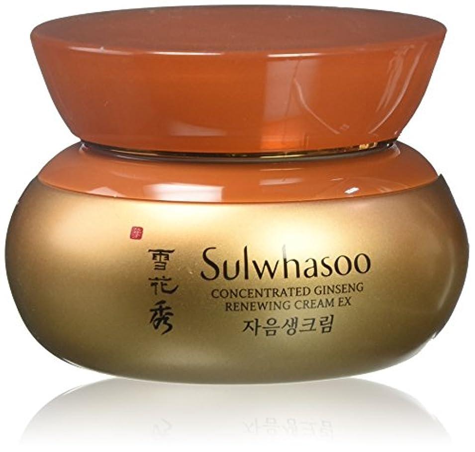 雪花秀 滋陰生(ジャウムセン)クリーム Concentrated Ginseng Cream 60ml