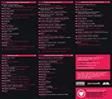State of Trance 550 画像
