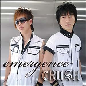emergence-1