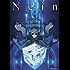 Nein ~9th Story~ (1)<Nein ~9th Story~> (角川コミックス・エース)
