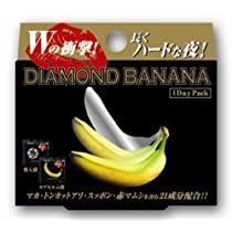 ダイヤモンドバナナ 1DAYパック×5個セット
