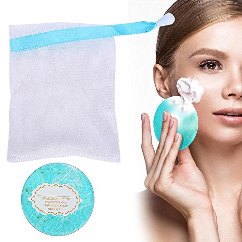 感じジュニア奇跡肌の看護手作り石鹸、女性と男性のための24Kヒアルロン酸エッセンシャルオイル親密な漂白活性化石鹸