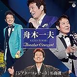 "【Amazon.co.jp限定】""シアターコンサート"