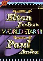 エルトン・ジョン & ポール・アンカ カラオケDVD  【ネイティブの歌うお手本ヴォーカルで本物の発音で歌えるようになります!】
