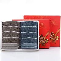 タオルギフトセット綿2枚カスタム刺繍ワードロゴ水パターンコーヒー+グレー33×73センチ