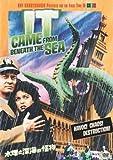 水爆と深海の怪物 カラーライズ版 [DVD]