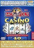 PCゲーム Bestシリーズ プラチナセレクション MONOPOLY CASINO