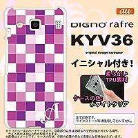 KYV36 スマホケース DIGNO rafre カバー ディグノ ラフレ ソフトケース イニシャル スクエア 紫 nk-kyv36-tp1019ini H